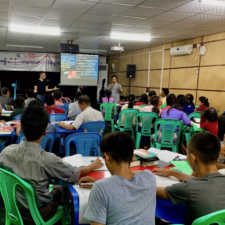 Иди по Воде - Библейская школа в Мьянме